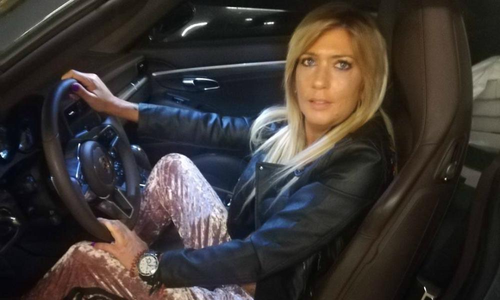 Maria Leal